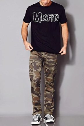 Камуфляжні штани чоловічі